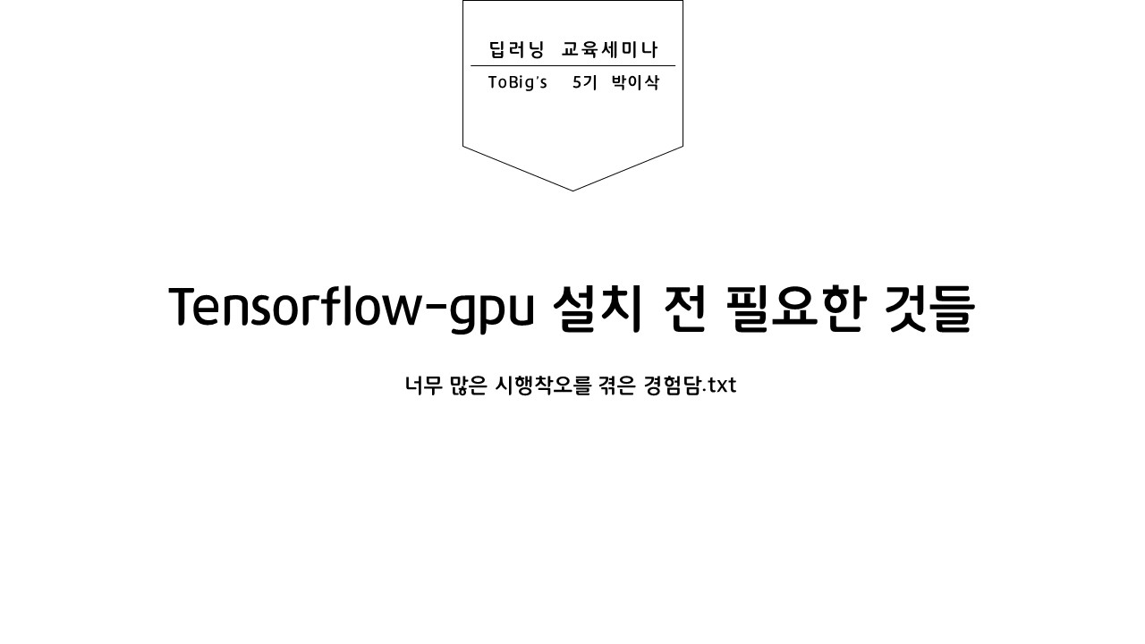 슬라이드1.JPG