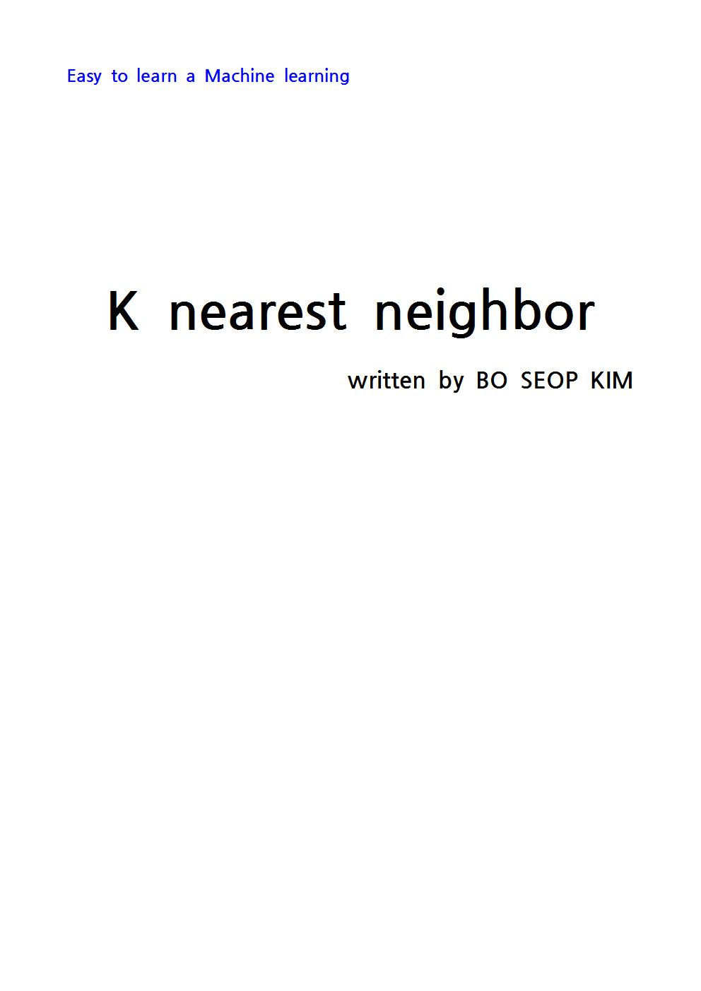 K nearest neighbor001.jpg