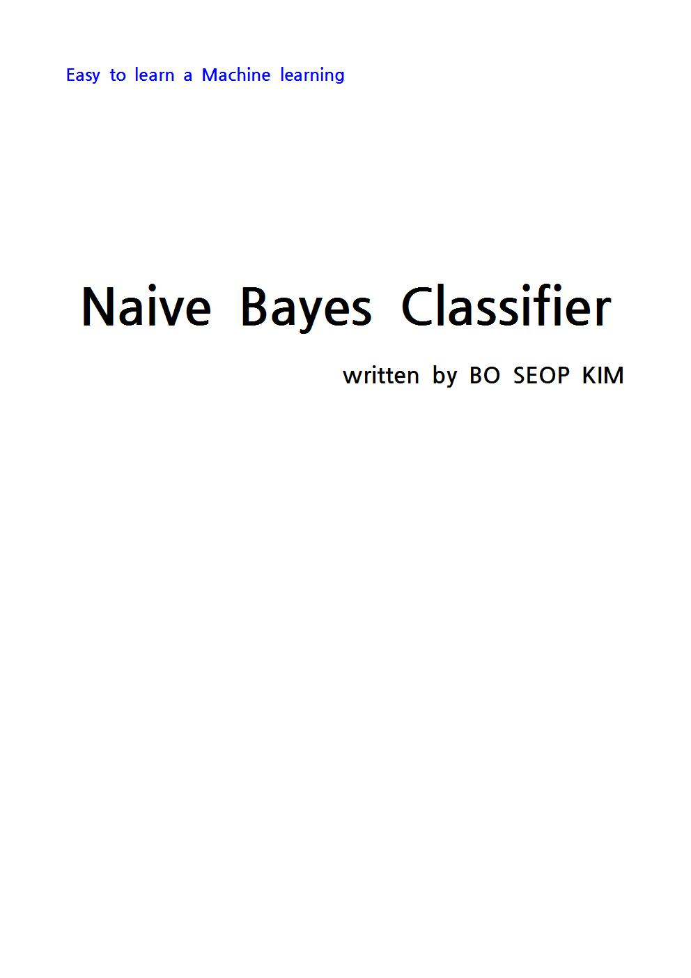 Naive Bayes Classifier001.jpg